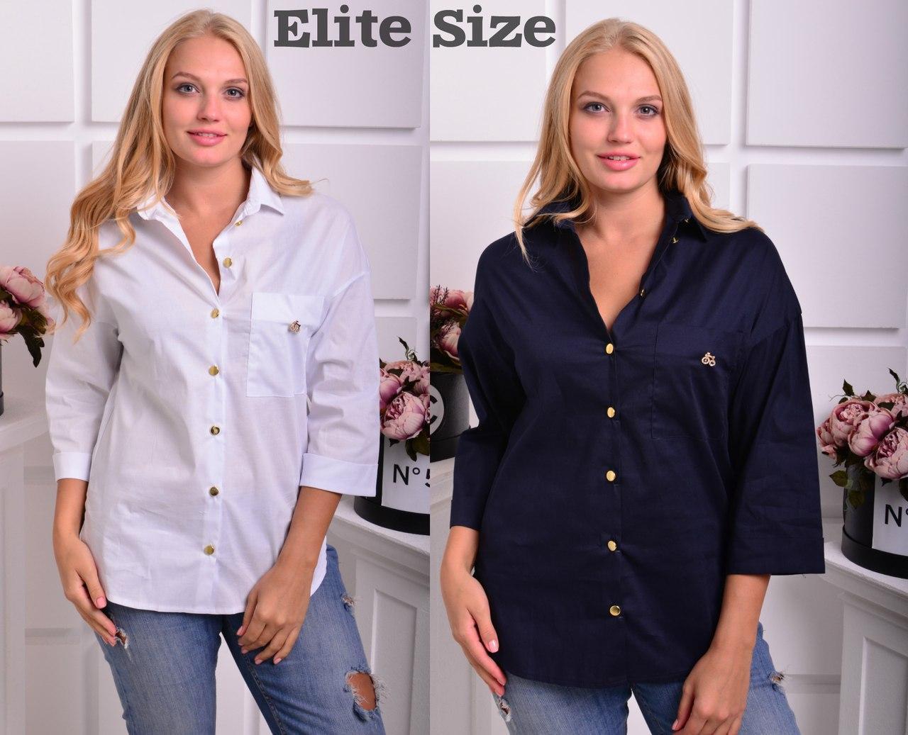 Женская рубашка в больших размерах с рукавом 3/4 6ba156