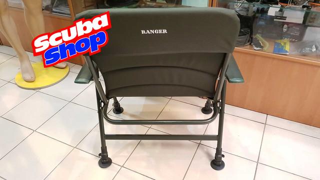 Карповое кресло раскладное Ranger Fisherman RA 2223 с подлокотниками
