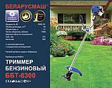 Бензокоса Беларусмаш ББТ-6300 5 Ножей + 5 Катушек с Леской, фото 3