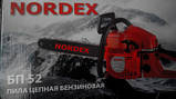 Бензопила NORDEX БЖ 52 1 шина + 1 ланцюг. Бензопила Нордекс, фото 2