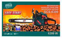 Бензопила Spektr SCS-6300 Праймер 1 Шина + 1 Цепь