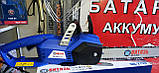 Электропила Витязь 2750 Вт Эргономичная рукоятка. МинскЭлектроприбор(МЗЭП), фото 4