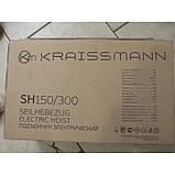 Лебідка електрична Kraissmann SH 200/400. Електричний підйомник Крайсман, фото 4