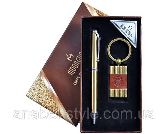Подарочный набор Герб Украины 2в1 Ручка, Брелок А2-2 Код 118907, фото 2