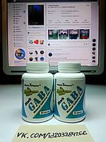 Stark Pharm Stark GABA 500 mg 60 капс