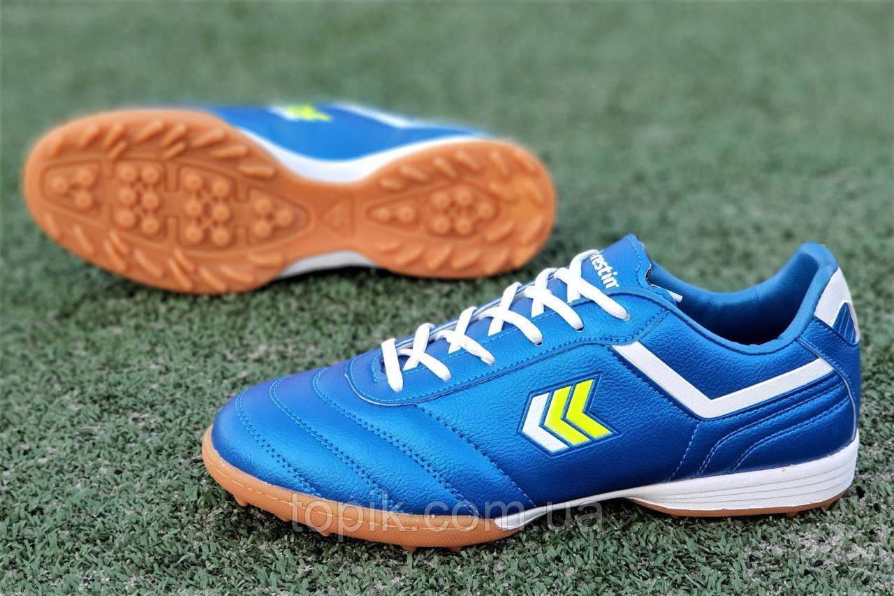 Сороконожки, бампы, кроссовки для футбола синие износостойкая синтетическая кожа удобные (Код: 1210а)