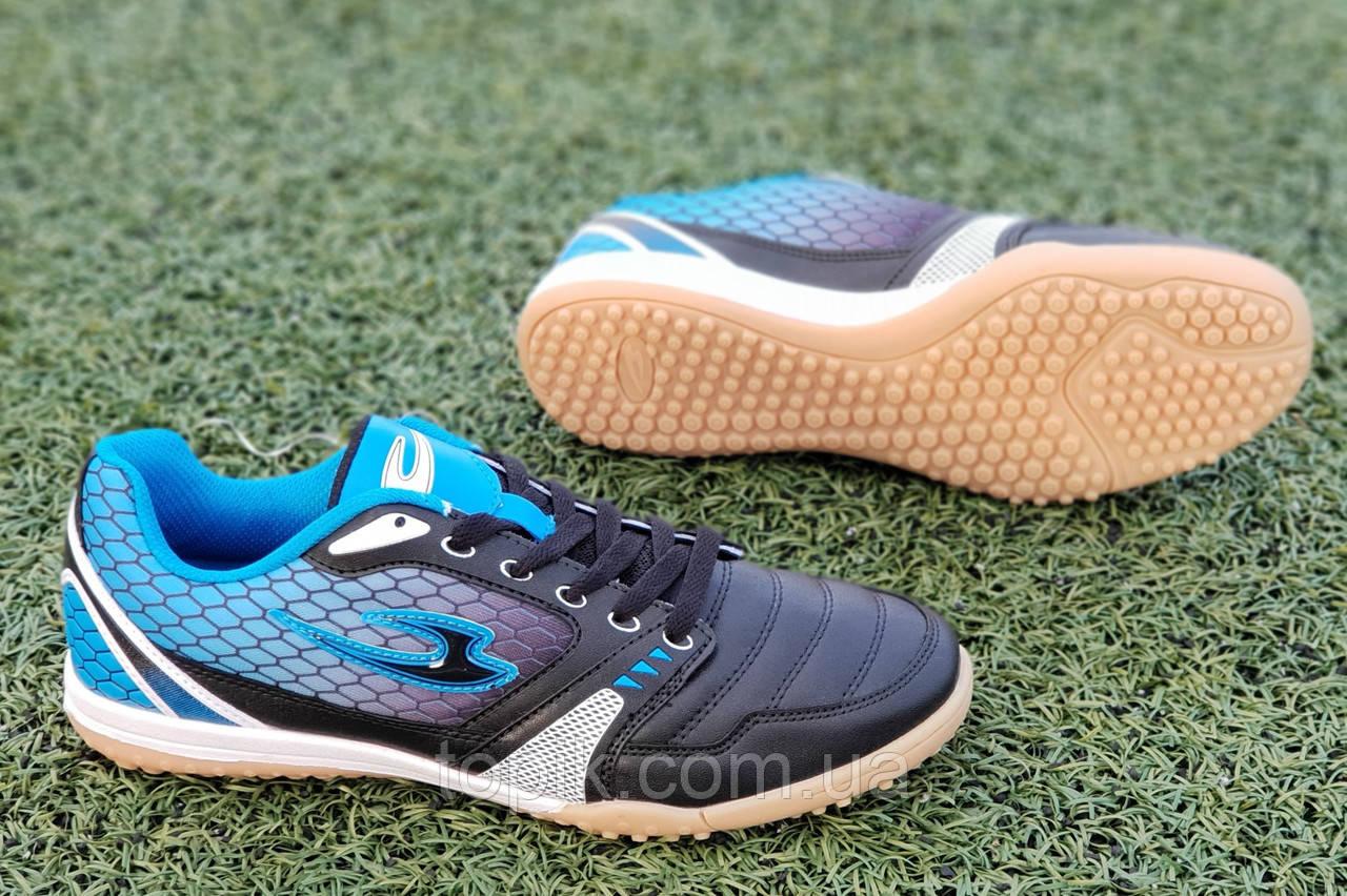 Сороконожки, бампы, кроссовки для футбола черные с синим износостойкая синтетическая кожа удобные (Код: 1211а)