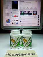 Stark Pharm Stark Vitamin D3 2000IU 200 табл