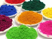 Сухие пищевые красители Индия, 10 грамм