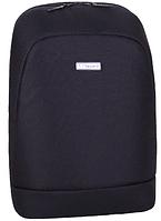 Городской рюкзак с отделом для ноутбука Advantage черный