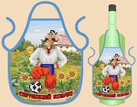 Схема для вышивки бисером на атласе Фартук на бутылку Справжній козак!