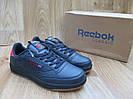 Подростковые или Женские Кроссовки в стиле  Reebok Workout кожаные синие