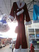 Детский костюм Деда Мороза детский