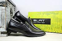 Кожаные классические черные туфли в Одессе. Сравнить цены, купить ... 9019620341b