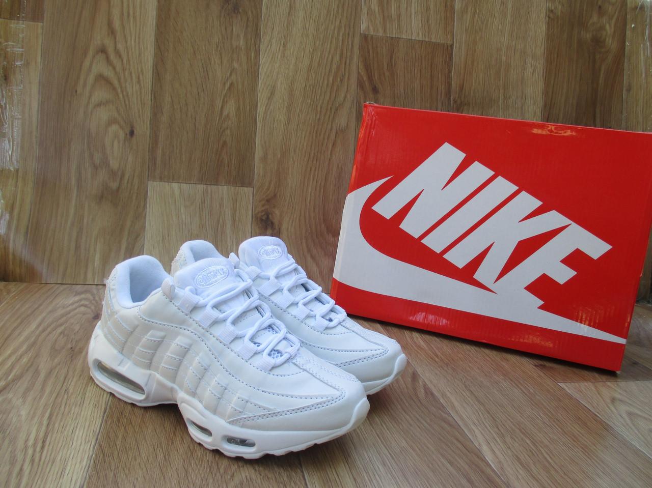 8796d12e Женские Кроссовки в стиле в стиле Nike Air Max 95 белые кожа ...