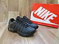 Женские Кроссовки в стиле  Nike Air Max 95 черные кожа, фото 3