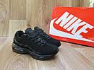 Женские Кроссовки в стиле  Nike Air Max 95 черные нубук
