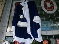 Костюм Снегурки(пончо)велюр, фото 1