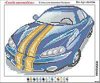 Схема для вышивки бисером на габардине Синий автомобиль
