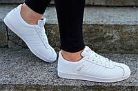 Кроссовки кеды женские, подростковые Adidas Gazelle реплика натуральная кожа белые (Код: М1206а)