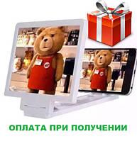Увеличитель 3D экрана мобильного телефона With Speaker, фото 1