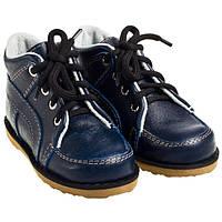 Ботинки ортопедические Ортекс Т-002 Антиварус