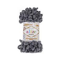 Турецкая пряжа для вязания  Alize Puffy (пуффи) пряжа вяжется  руками  87 серый