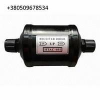 Фильтр дегидратор Carrier 66-8718