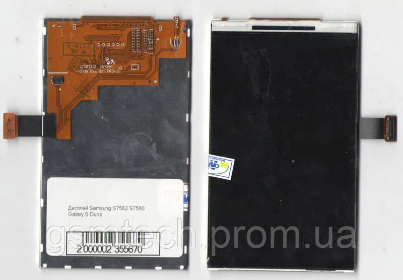 Дисплей (экран) для Samsung Galaxy S Duos S7562/Galaxy Trend S7560