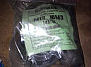 Ремкомплект наконечника рулевой тяги МТЗ, ЮМЗ, Т-40/(с пальцем), фото 2