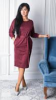 Женское платье из ангоры, фото 1