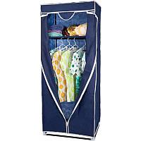 Портативный складной тканевый шкаф для одежды Quality Wardrobe 8864 - Синий