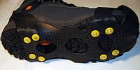 Ледоступы для обуви Non-Slip на 8 шипов Чёрный XL