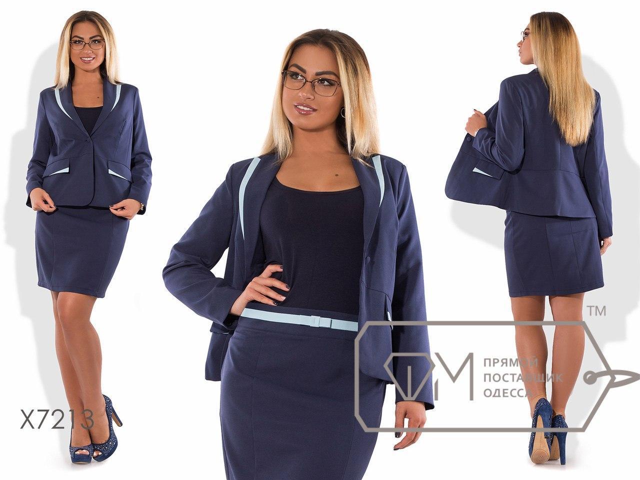 Женский костюм батал (юбка и пиджак) в расцветках fmx7213