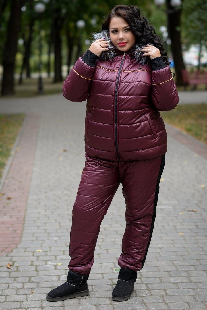 Женский зимний костюм-тройка большого размера 10ba184