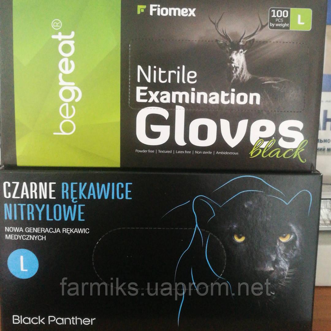 Рукавички чорні , Fiomex -L,  XL,  M