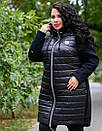 Женское комбинированное пальто больших размеров с плащевкой спереди 10ba187, фото 5