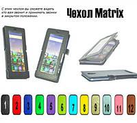 Чехол Matrix (книжка) на Xiaomi Redmi Note