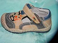 Ботинки на мальчика кожаные 25р. S.ounny KIDS SHOES Венгрия
