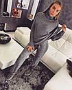 Теплый шерстяной женский вязаный костюм с высоким горлом 18ks141, фото 2