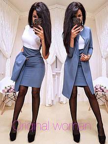 Платье - двойка двухцветное с кардиганом 2py392