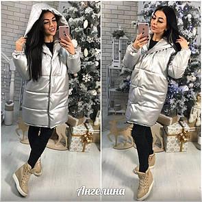 Металлизированная женская зимняя куртка с капюшоном r37kr45
