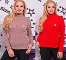 Женский вязаный свитер в больших размерах с высоким горлом 6ba280, фото 4