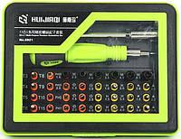 Профессиональный набор инструментов HuiJiaQi 8921 53-in-1