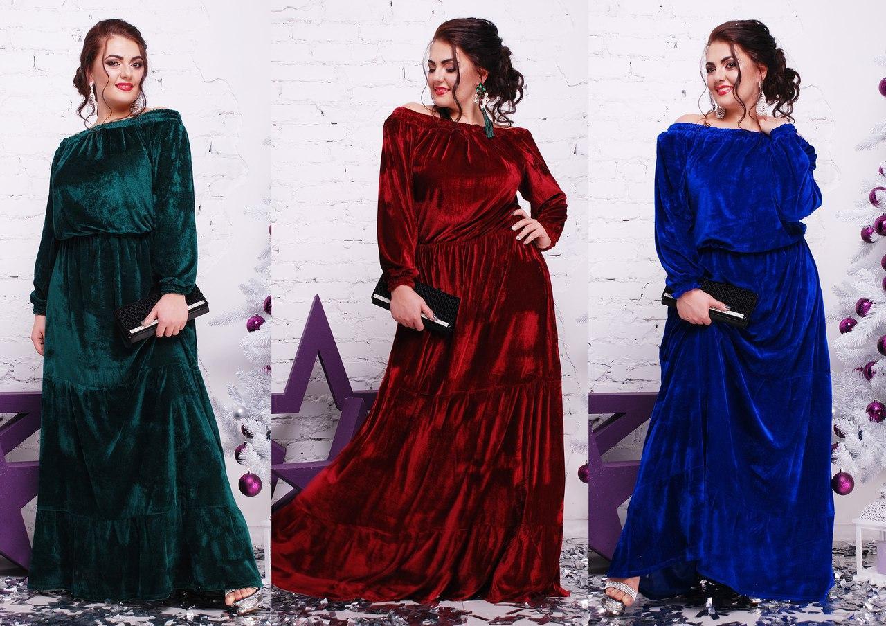 Длинное платье большого размера из бархата с открытыми плечами 16ba339