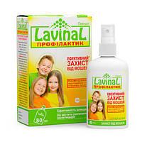 Спрей для защиты от вшей ТМ Лавинал / Lavinal 80 мл