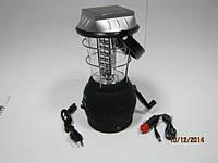 Фонарь светодиодный туристический с солнечной батареей , радио, и динамо.LT-768R.