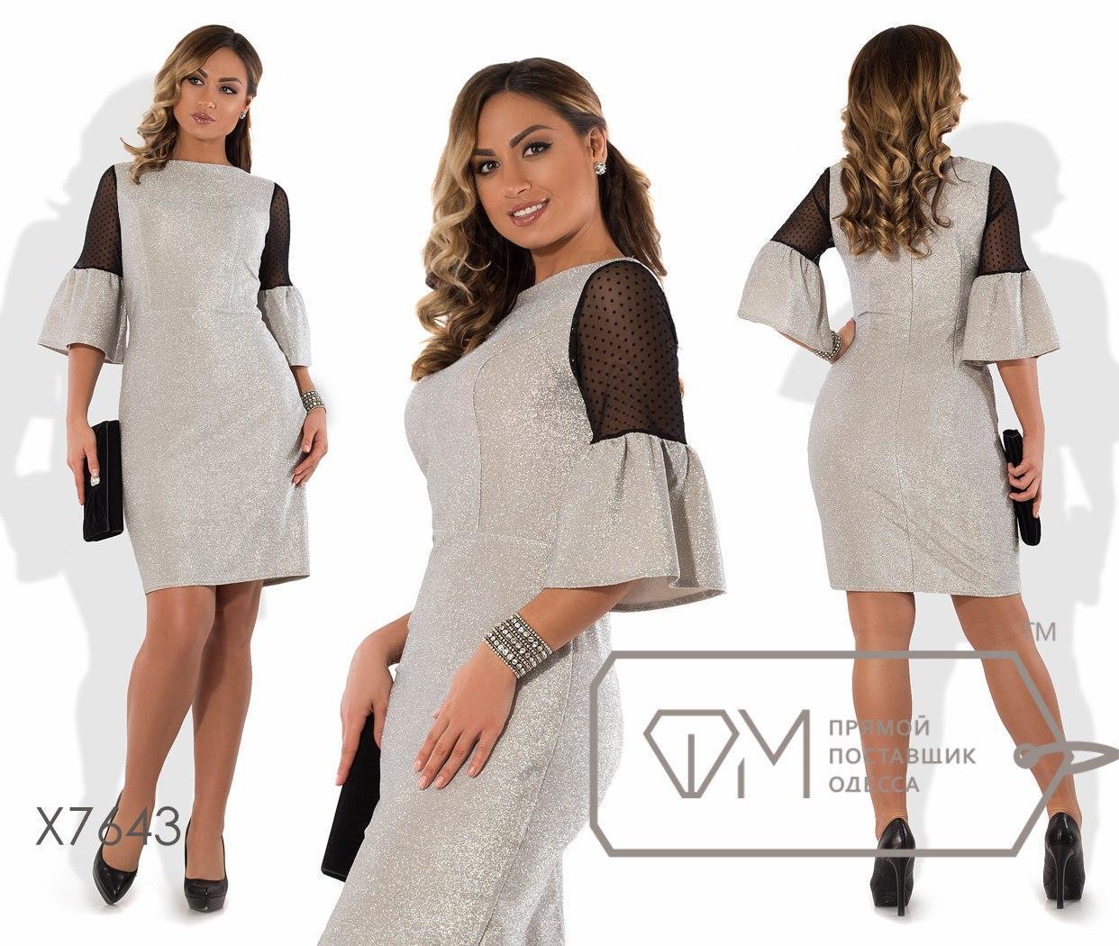 Платье большого размера из люрекса с сеткой на рукавах fmx7643