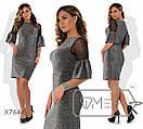 Платье большого размера из люрекса с сеткой на рукавах fmx7643, фото 2