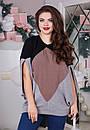 Свободная женская кофта из ангоры с разрезами для рук 61ba433, фото 2